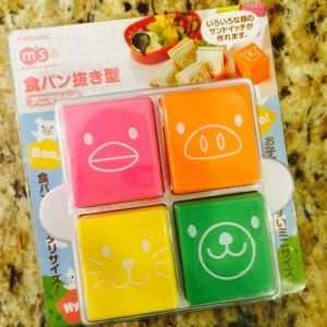 Bento accessory I purchased on Amazon to make fun and cute sandwiches for my kids